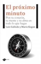 EL PROXIMO MINUTO