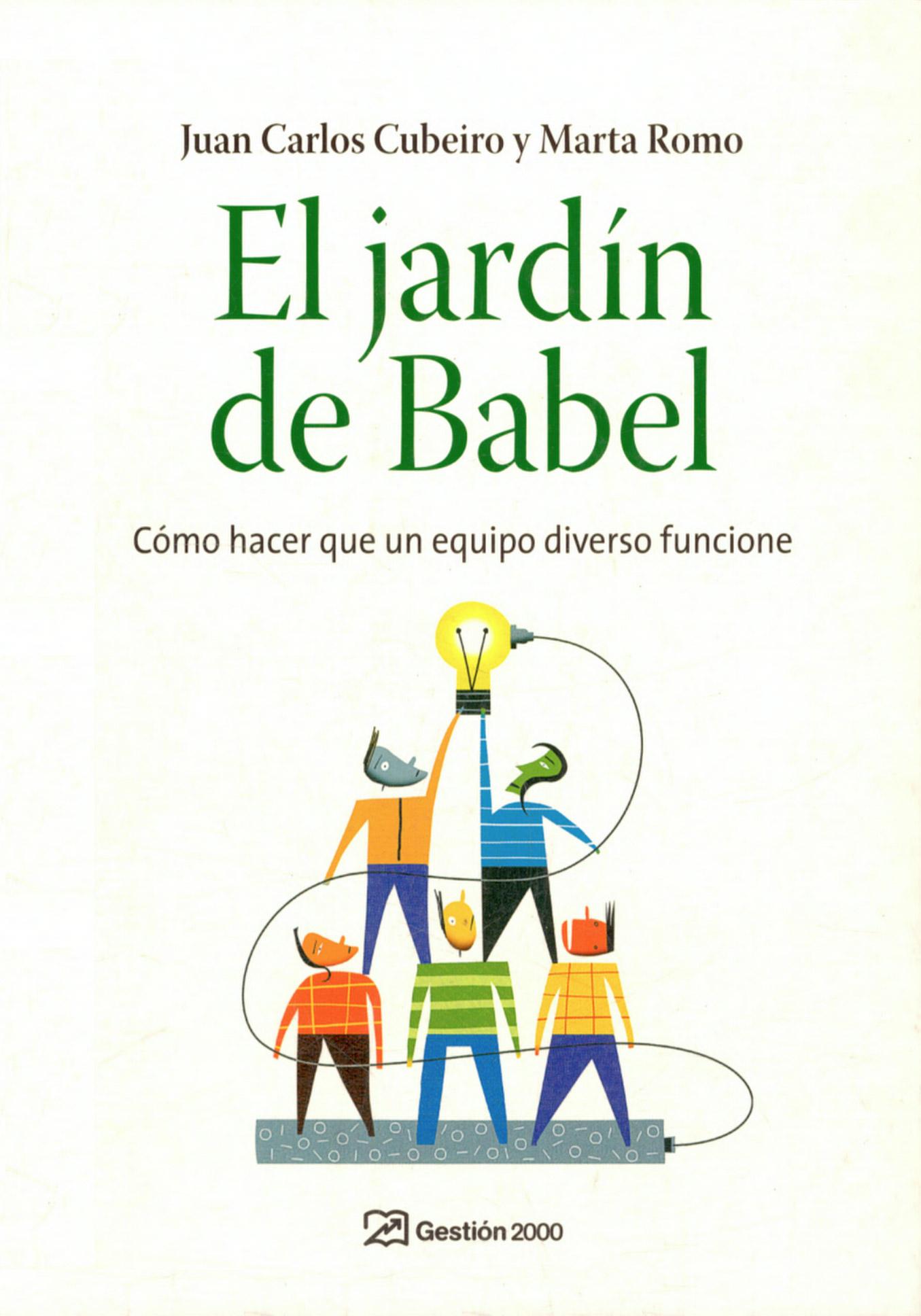 EL JARDÍN DE BABEL.